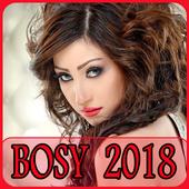أغاني بوسي 2018 بدون نت - bosy 2.0