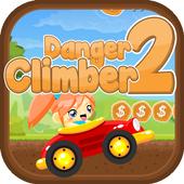 Hill Climber - Danger Climber - Car Game 1