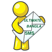 বাংলা মেসেজ (Bangla Message) 2.0