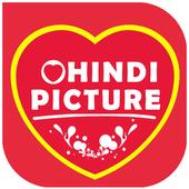 Hindi Picture - Hindi Shayari 1.0.2