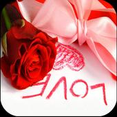 اجمل صور حب و غرام و رومانسية 1.0