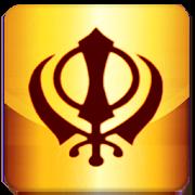 Sundar Gutka Sahib Audio 1.4