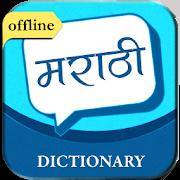English to Marathi Dictionary 1.11