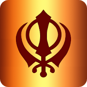 Sri Guru Granth Sahib Ji 1.6