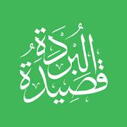 Jawharatul Kamal 1 0 APK Download - Android Books