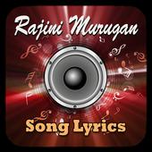 Rajini Murugan Song Lyrics 1.0