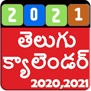 com rb apps telugucalendar2017 1 40 APK Download - Android