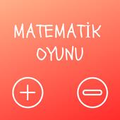 Multiplayer Math Game 1.0
