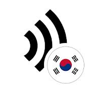 Speak TTS 1 1 APK Download - Android Music & Audio Apps