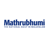 Mathrubhumi epaper 1 5 1 APK Download - Android News