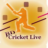 BD Cricket ( ক্রিকেট বিডি) 1.0.0