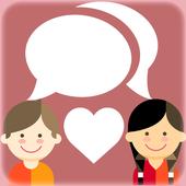 Romantic Messages Love Poems 1.0.3
