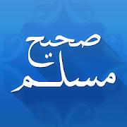 com.reda.sahihmuslim 3.1