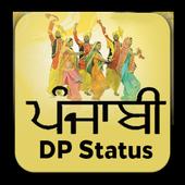 com.regio.developer.punjabidpstatus icon