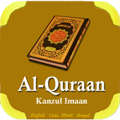 Kanzul Imaan Al-Quraan Hindi English Bengali Urdu 1.0