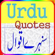 Sunahary Aqwal (Urdu) 1.1