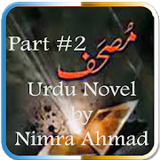 Mushaf part#2 (Urdu Novel) 1 1 APK Download - Android Books