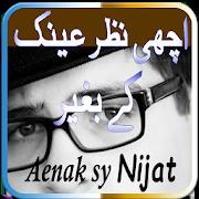 Aenak(Glasses) sy Nijat. 1.1