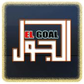 com.releasemyapps.elgoal 1.0