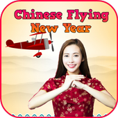 Chinese Flying New Year 1.0.0