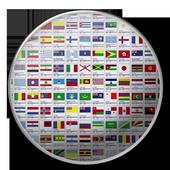 National Flag Wallpaper 1.0