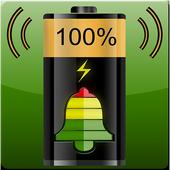 Battery Alarm 1.0