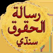 com.resaleh.emamsajad v1.0
