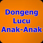 com.resep1.DongengLucuAnakAnak icon
