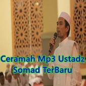 Ceramah MP3 Ustadz Abdul Somad 2 1.2