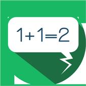 Practice Maths 1.0