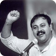 Rajiv Dixit Speeches 1 0 APK Download - Android Education Apps