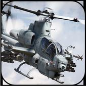 Modern Warfare Duty Airstrike 1.2