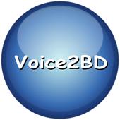 Voice2BD 3.7.3