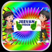 JEEVAN VOIZE 3.8.8
