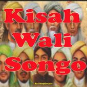 Kisah-kisah Wali Songo Lengkap 2.4.0