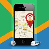 Mobile Number SIM Tracker 1.2
