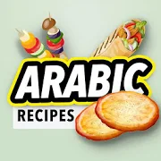 Arabic Recipes 11.16.63