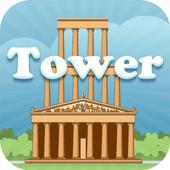 The Tower of Babel Challenge 1.0
