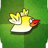 Dodge Duck