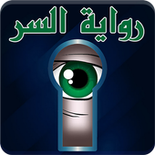 com.riwayat.asir.riwayat 1.1