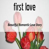 First Love Romantic Love Story 1.0