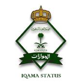 Iqama Status 3.1