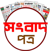 All Bangla Newspaper 247 3.0.171214