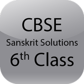 CBSE Sanskrit Solution Class 6 1 0 APK Download - Android