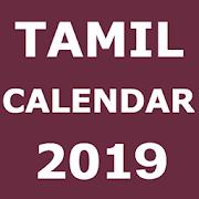 Tamil Calendar 2018 Free 5.0