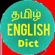 Tamil English Dictionary 7.7.4