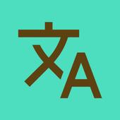 English-Kurmanji Translator - Works offline 1.2.1