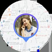 com.romanewapps.locatephonenumber2017 11.0