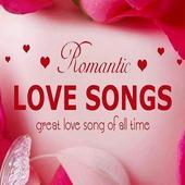 com.romanticsong.romanticsongvideos 1.2