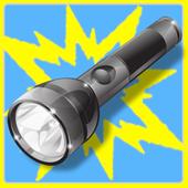 LEDフラッシュライト 1.1